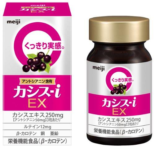 明治 カシス-i EX 29.4 g