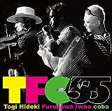 TFC55 画像