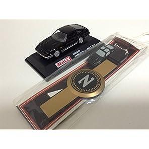 NISSAN 日産 3代目 フェアレディZ 300ZX Z31 前期型 1983年式 ストラップ キーホルダー 2台セット 1:72 REAL-X