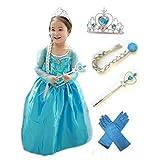アナと雪の女王 エルサ 風 子供用 ドレス 5点セット ( ドレス ・ ティアラ ・ 魔法の杖 ・ 三つ編みの付けウイッグ ・ 手袋 ) (120)