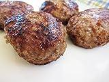 【肉のひぐち】 飛騨牛2種のハンバーグセット ( 生ハンバーグ・煮込みハンバーグ各2個 )
