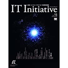 IT Initiative Vol.15