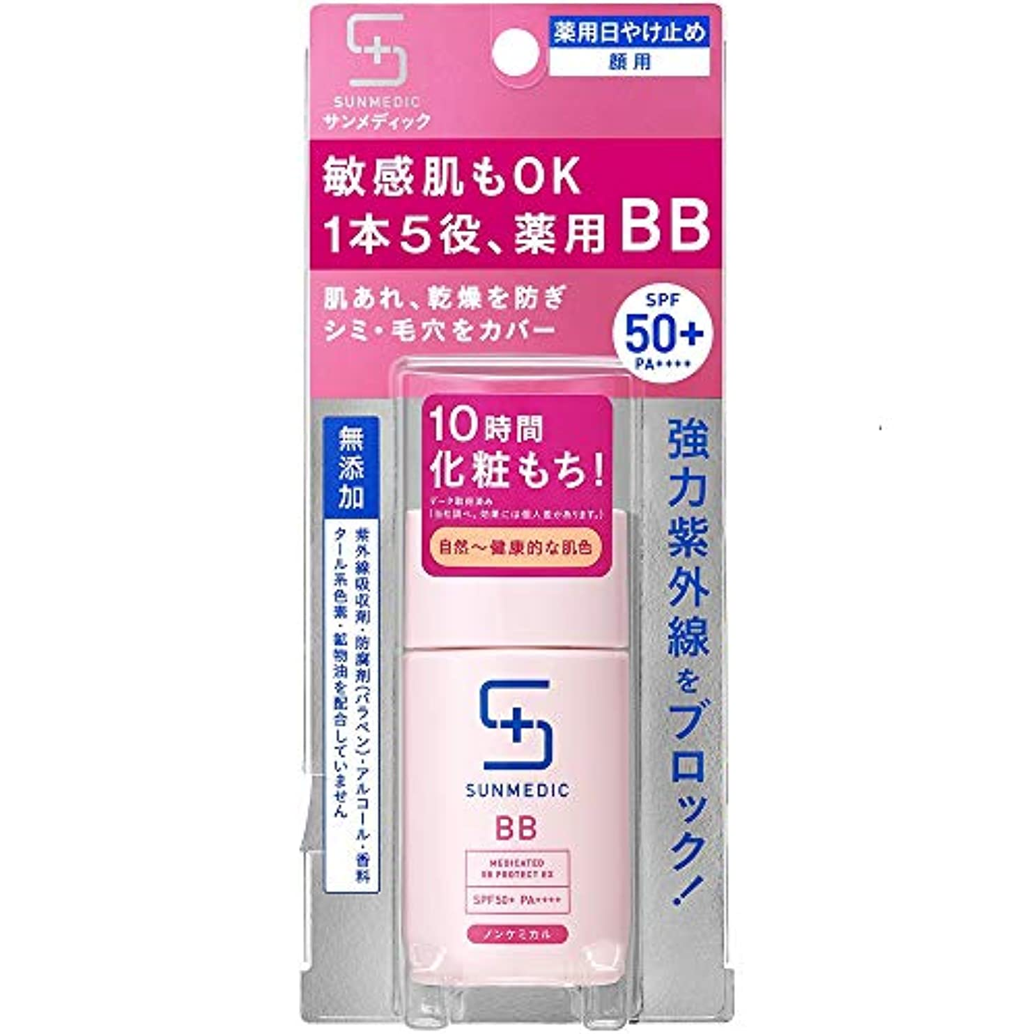 少なくとも自治的鑑定サンメディックUV 薬用BBプロテクトEX ナチュラル 30ml (医薬部外品)