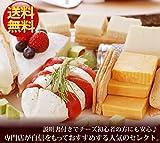 チーズ専門店のおすすめセット