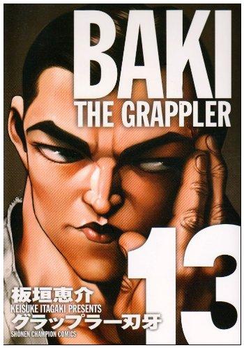 グラップラー刃牙完全版 13―BAKI THE GRAPPLER (少年チャンピオン・コミックス)の詳細を見る