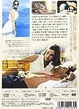 イヴォンヌの香り HDニューマスター版 [DVD] 画像