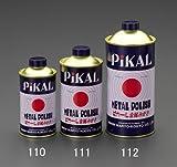 エスコ 300g金属磨き液(ピカール液) EA922AJ-111