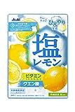 アサヒグループ食品 塩レモンキャンディ 81g×6袋