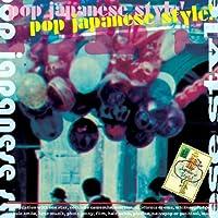 POP JAPANESE STYLE