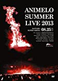 Animelo Summer Live 2013 -FLAG NINE-8.25