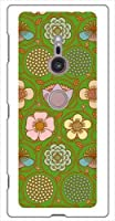 sslink Xperia XZ2 SO-03K/SOV37 エクスペリアXZ2 ハードケース ca882-4 花柄 アジアンスマホ ケース スマートフォン カバー カスタム ジャケット docomo au softbank