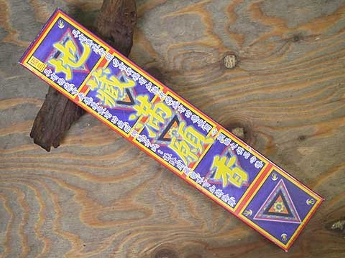 そよ風アセンブリ正当な地蔵満願香 台湾のお香 彩蓮観音【地蔵満願香スティックタイプ 小分け販売】