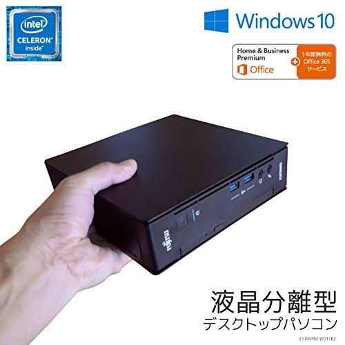富士通 デスクトップパソコン FMV ESPRIMO DHシリーズ WD1/B2(Windows 10 Home/モニターなし/Celeron/4GBメモリ/約500GB HDD/Office Home and Business Premium)AZ_WD1B2_Z548/富士通直販WEBMART専用モデル
