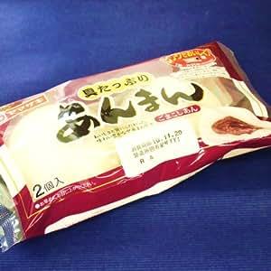 ヤマザキ 具たっぷりあんまん 2個入り ごまこしあん ×3個以上からご注文可能です。山崎製パン横浜工場製造品。