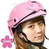 SHENKEL FAST HELMET 4点式あご紐ヘルメット【サバガール】 PINK met-014pk