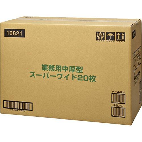 PET シーズイシハラ ペットシーツ 業務用シート 中厚型 スーパーワイド 1箱 120枚 20枚×6袋  W