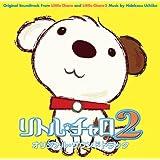 NHK教育テレビ リトル・チャロ2 英語に恋する物語 オリジナルサウンドトラック