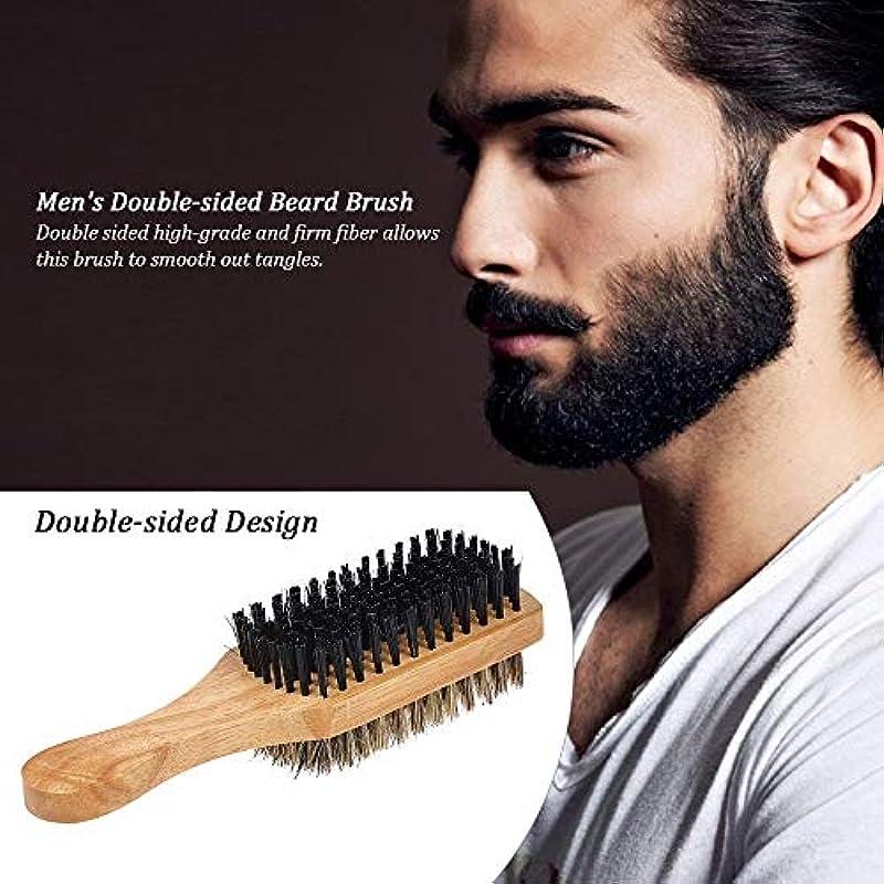 シェービングブラシ メンズ 理容 洗顔 髭剃り ひげ髭ブラシ ひげケア ひげ剃り シェービングブラシ デュアルサイド (Color : #1)
