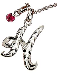[アトラス] Atrus メンズ ハワイアンジュエリー イニシャル H ネックレス ルビー アルファベット プラチナ900 サービスチェーン(シルバー925) ペンダント 7月誕生石