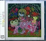 朗読CD 『能登麻美子 おはなしNOTE』「夢十夜/夏目漱石」復刻版