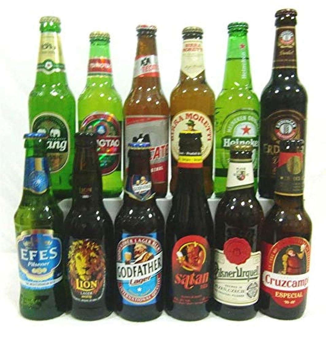 夜間天気ノーブルビール ギフト 世界のビール 12本飲み比べセット(11月9日版)
