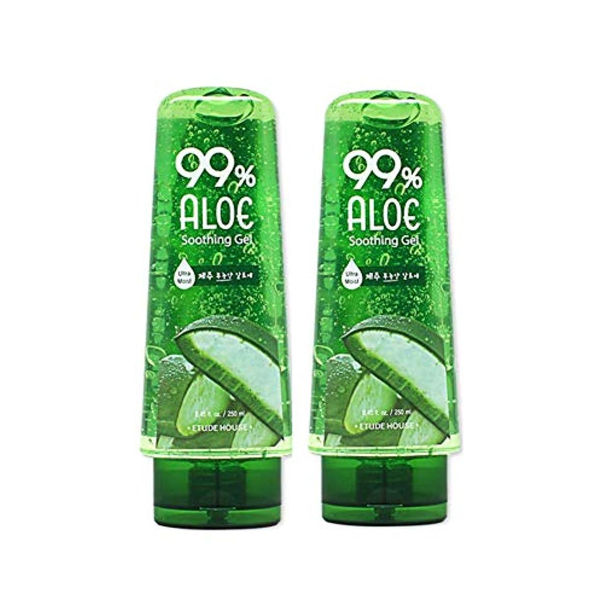 後バスルーム追跡エチュードハウス99%アロエスージングジェル250mlx2本セット韓国コスメ、Etude House 99% Aloe Soothing Gel 250ml x 2ea Set Korean Cosmetics [並行輸入品]