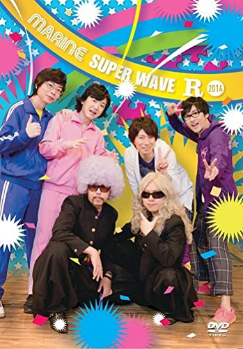 MARINE SUPER WAVE R 2014 [DVD] /