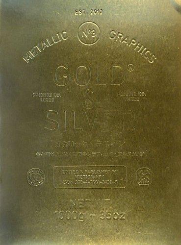 メタリック・デザイン  金と銀がきらめく世界のグラフィック・コレクションの詳細を見る