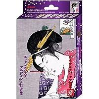 浮世絵シリーズ 歌麿ライン エッセンスマスク アルブチン+江戸紫 (10枚入)