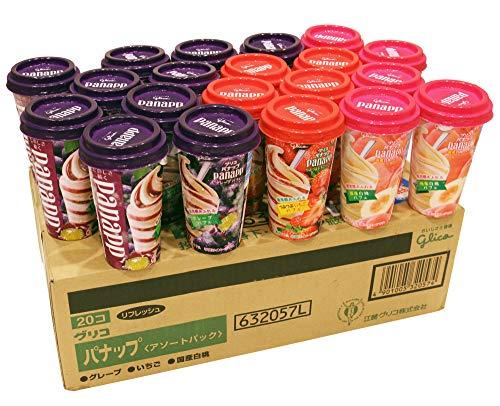 グリコ パナップ アソートパック 1ケース 20個入り(グレープ・いちご・白桃)