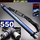 小継玉の柄 BLUE LARCAL 550(柄のみ) (190138-550-fba)