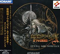 Dracula X: Nocturne in the Moonlight by Michiru Yamane (1997-04-09)