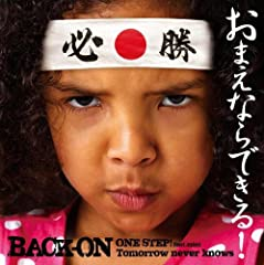 BACK-ON「Tomorrow never knows」のジャケット画像