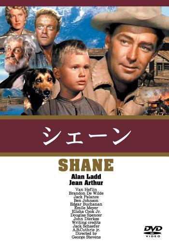シェーン [DVD]の詳細を見る