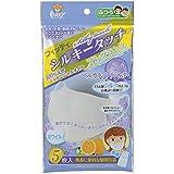 (PM2.5対応)フィッティ シルキータッチ マスク  ふつうサイズ ベルガモットラベンダー ホワイト 5枚入