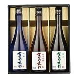 甲子 三昧セット 720ml 3種 千葉県 飯沼本家 日本酒