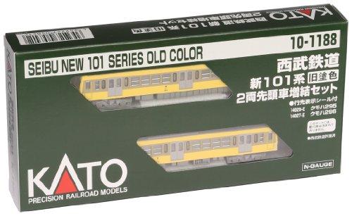 KATO Nゲージ 西武鉄道 新101系 旧塗色先頭車 増結 2両セット 10-1188 鉄道模型 電車