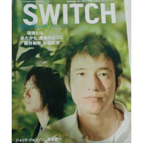 Switch (Vol.23No.9(2005September))