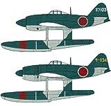 ハセガワ 1/72 川西 N1K1 水上戦闘機 強風 前期型/後期型コンボ 2機セット 02065