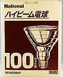 ナショナル 100ワット形 ハイビーム電球 集光形