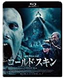 コールド・スキン [Blu-ray]