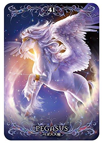 プトレマイオス式 星座オラクルカード: 星の神々が告げる未来のメッセージ