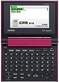 カシオ 電子辞書 エクスワード 日本語 コンパクトモデル XD-C500RD レッド