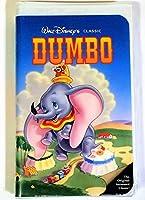 (ディズニー) Walt Disneyダンボ(Dumbo) レア品 ブラックダイアモンドクラシック(VHSテープ)