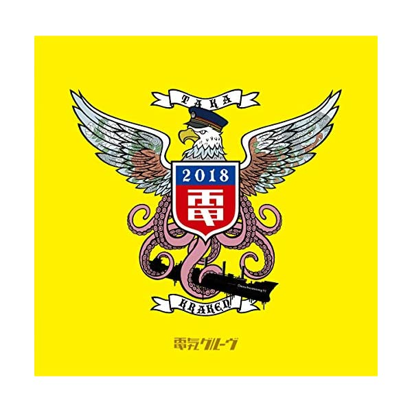 クラーケン鷹の商品画像