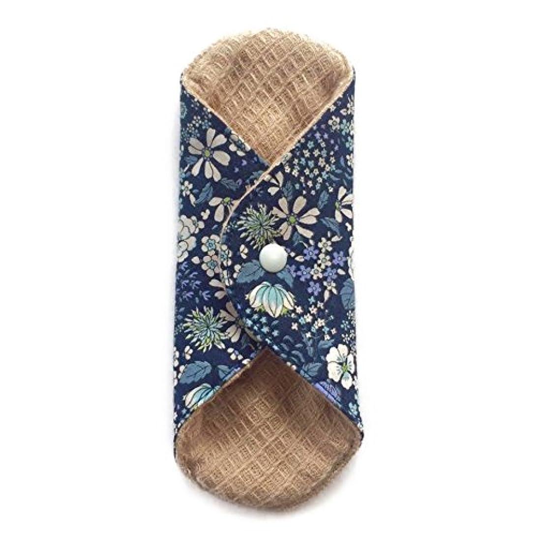 王女百科事典憂慮すべき華布のオーガニックコットンの極み あたため布 Sサイズ (約13×約13×約0.6cm) 雅(ネイビー)
