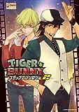 TIGER & BUNNY コミックアンソロジー VOL.2 (IDコミックス DNAメディアコミックス)