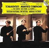 チャイコフスキー:マンフレッド交響曲、幻想序曲《テンペスト》