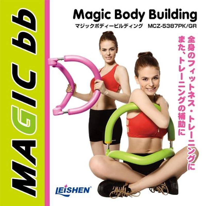 新鮮な幻想マクロス マジックボディービルディング MCZ-5387 グリーン?MCZ5387GR