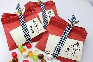 ホワイトデー お返しプチえらべる京飴 都の石(20個入)
